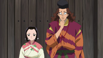 Yashahime: Princess Half-Demon: Season 1: Episode 14